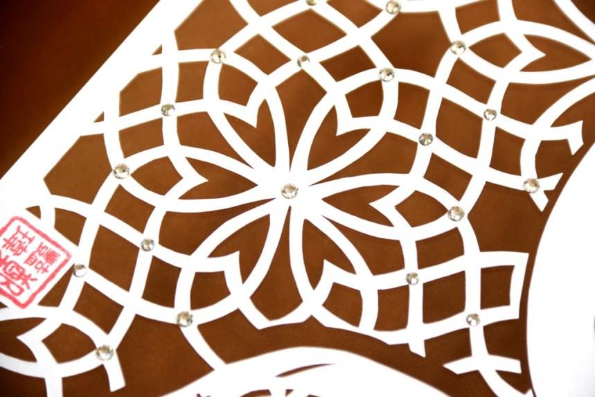 Cutteristic - Wedding Gift Putri Medi 8