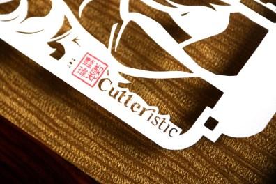 Cutteristic - Bank Indonesia, Keluarga Halim Alamsyah 6