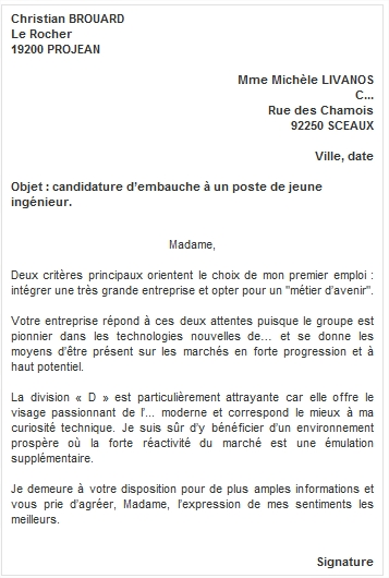 mail introduction cv et lettre de motivation