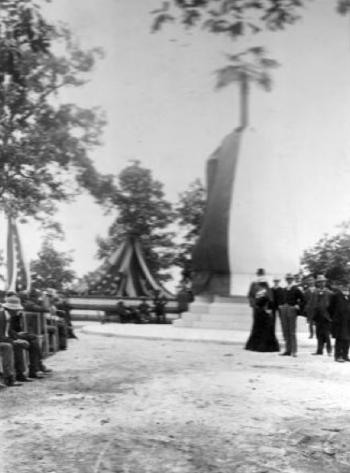South Carolina Monument at Chickamauga