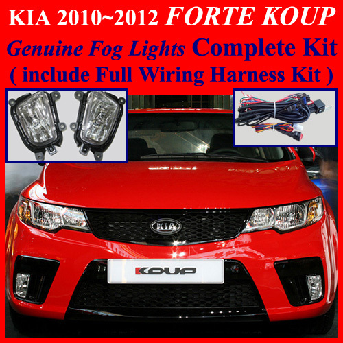 Kia Forte Koup Wiring Diagram Schematic Diagram
