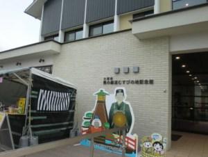 引用元:http://yukinkosan.exblog.jp/