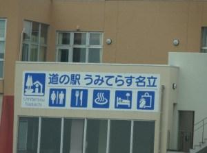 引用元:http://haochan3.exblog.jp/