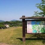 佐賀県 春の武雄市を桜を満喫しながら巡る日帰り旅はこちら