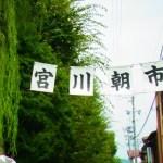岐阜県 GWに出かけたい高山から白川郷周辺へ日帰りドライブ