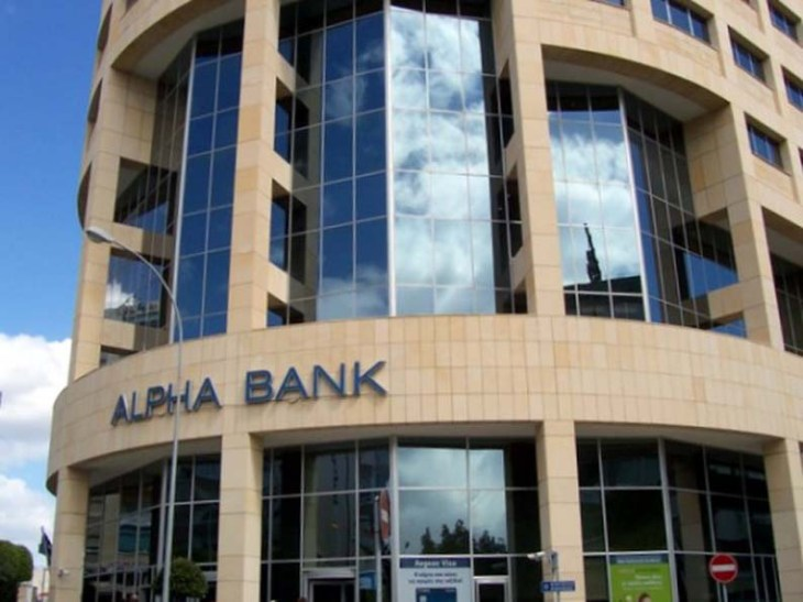 UK homeowners hope EU laws will help in case against Alpha Bank