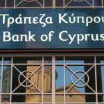 EBRD to fund up to €120 mln  of €1 bln Bank of Cyprus capital raise