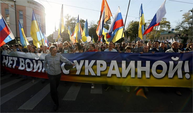 Anti-war rally in Moscow