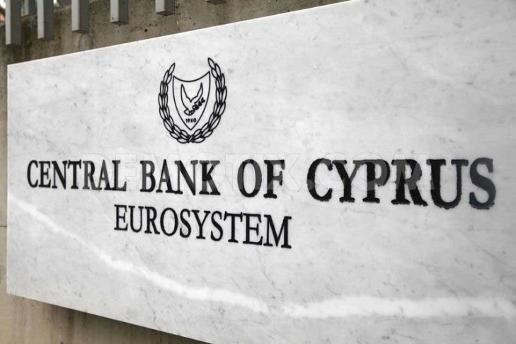 Mass rally to protest ECB meeting in Nicosia
