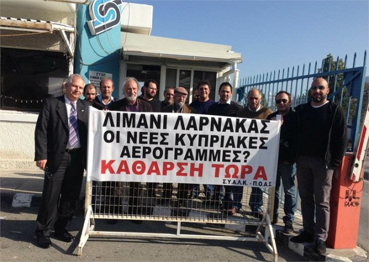 Minister not sure why Larnaca port workers are striking this time