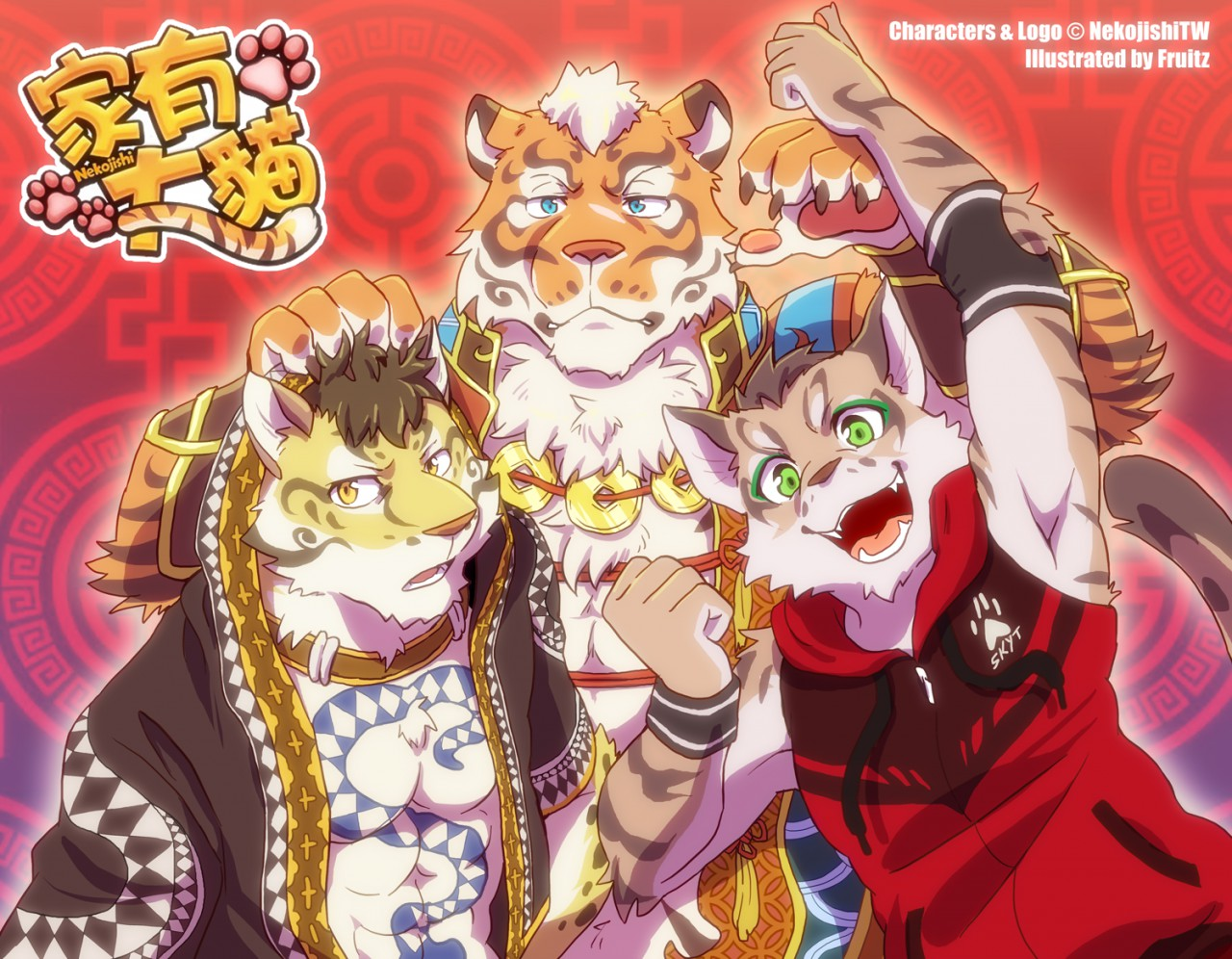 Cute Kid Love Wallpaper Nekojishi Fanart By Fruitz Fur Affinity Dot Net
