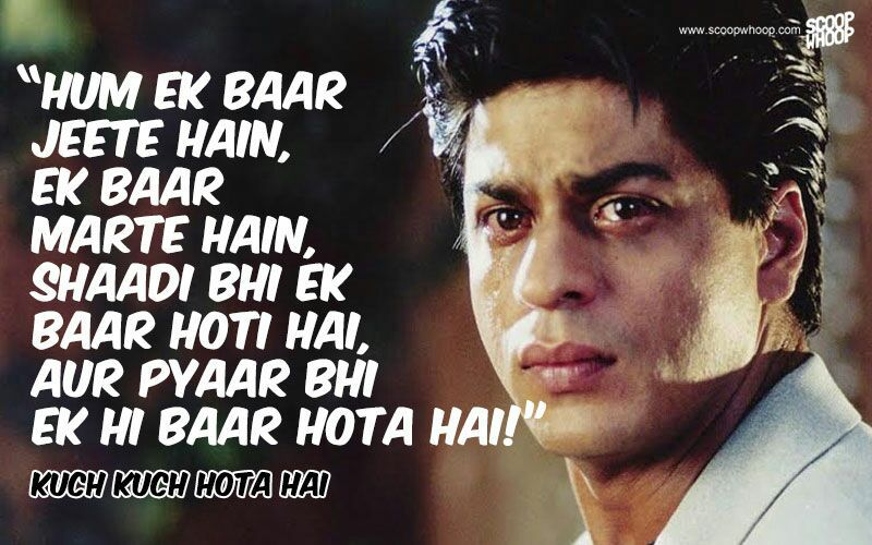 Heart Touching Wallpaper With Quotes In Malayalam Famous Dialogues Of Srk Kuch Kuch Hota Hai 1998 Wattpad