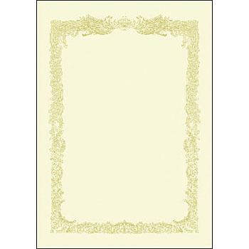 OA certificate paper cream for horizontal writing TAKA Brand