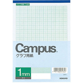 Graph paper 1MM eyes blue printing KOKUYO Graph Paper MonotaRO