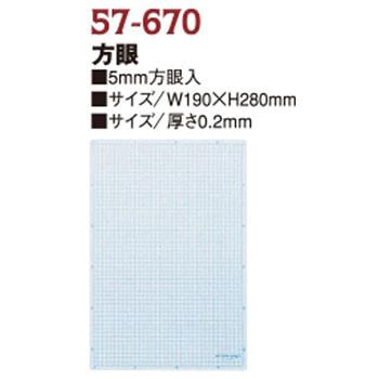 Grid pattern sheet Clover Mfg Drafting paper/Design paper MonotaRO
