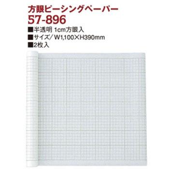 Grid piercing paper Clover Mfg Drafting paper/Design paper MonotaRO
