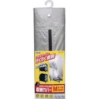 Tire Rack Cover OHASHI (BAL) Tire Rack Cover [MonotaRO ...