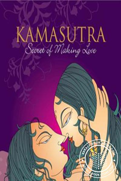 English Novel Books Name Buy The Book Kamasutra Written By Dee Bee Publications In