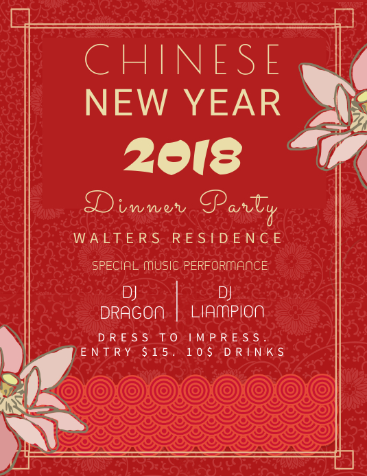 Chinese New Year Party Invitation Template PosterMyWall