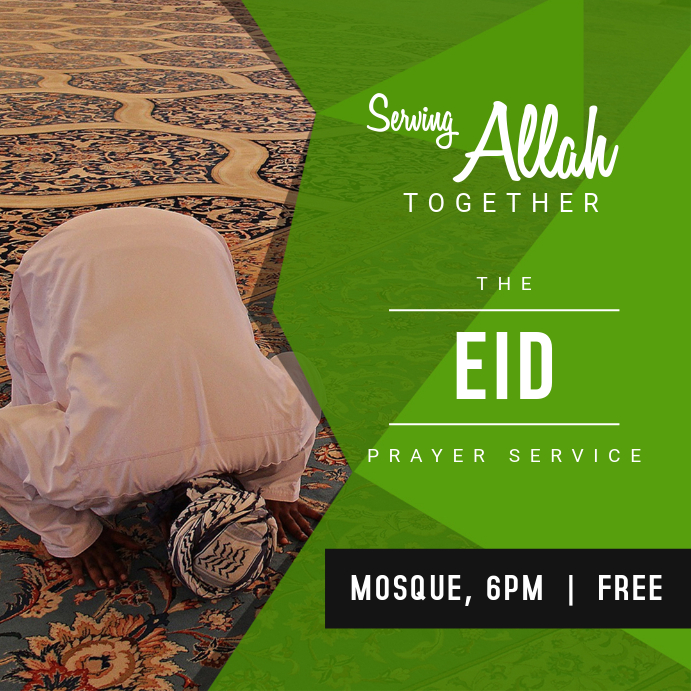 Eid Event Invitation Card Template Instagram PosterMyWall