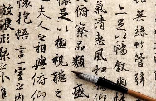 langue cv chine