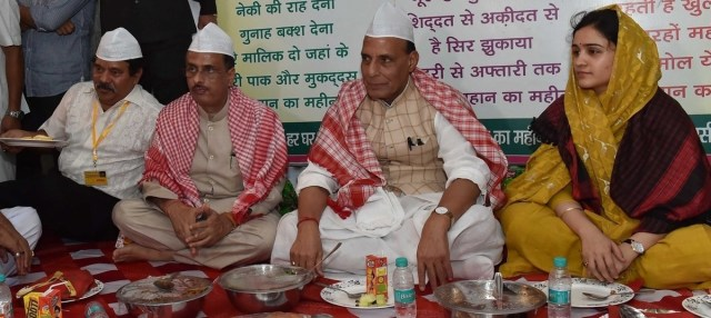 Image result for bjp iftar party