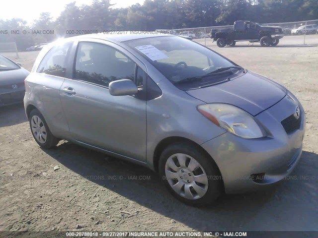 2006-2011 Toyota Yaris Fuse Box 2077756 eBay