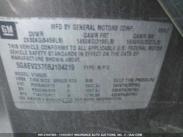 07 08 GMC Acadia Fuse Box 2103650 eBay