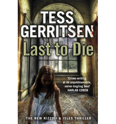 ... Presumed Guilty Tess Gerritsen Plainresume   Presumed Guilty Book ...  Presumed Guilty Book