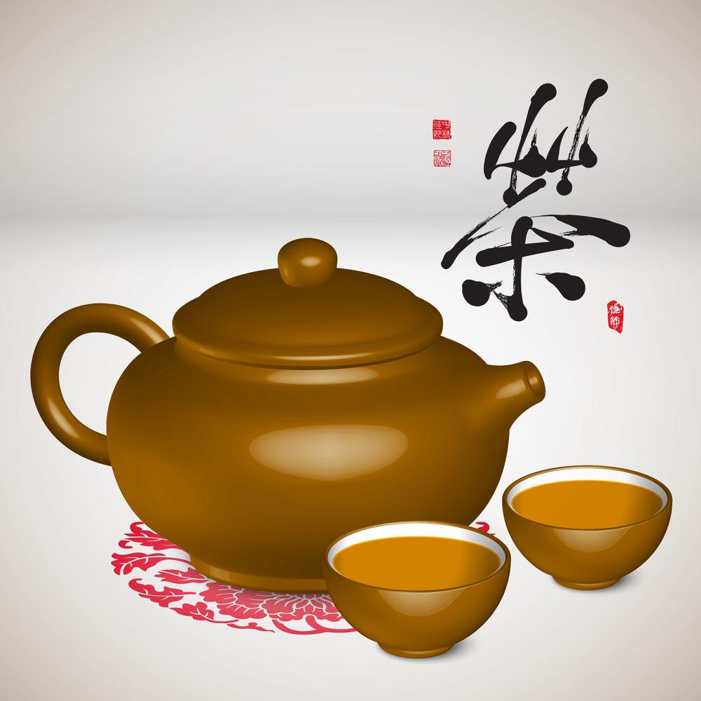 Fullsize Of Chinese Tea Set