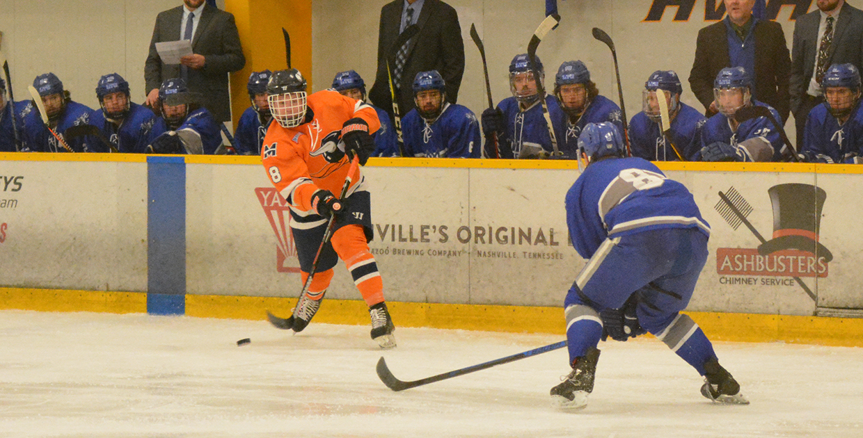 Midland University - 2018-19 Men\u0027s Hockey