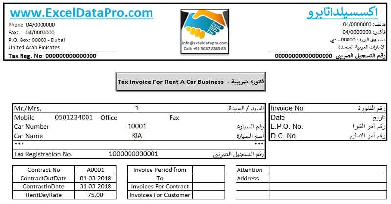 Download UAE VAT Invoice Format for Rent A Car Business In Excel