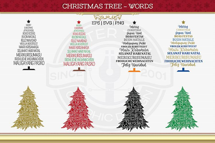 Christmas Tree Words by After Ten Graph Design Bundles - christmas tree words