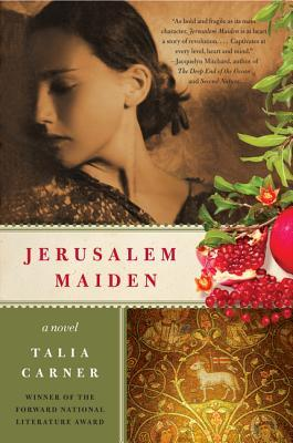 Jerusalem Maiden Books