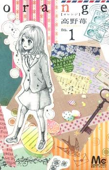 Orange 1 (オレンジ, #1) Books