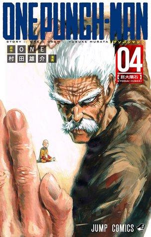 ワンパンマン 4 [Wanpanman 4] (Onepunch-Man, #4) Books