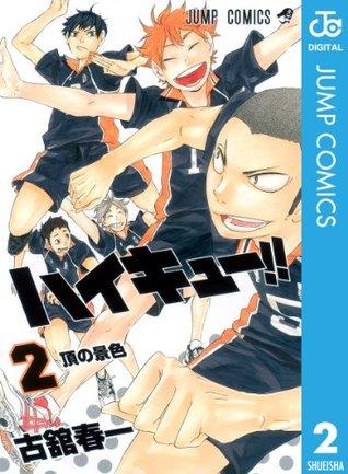 ハイキュー!! 2 [High Kyuu!! 2] (Haikyuu!!, #2) Books