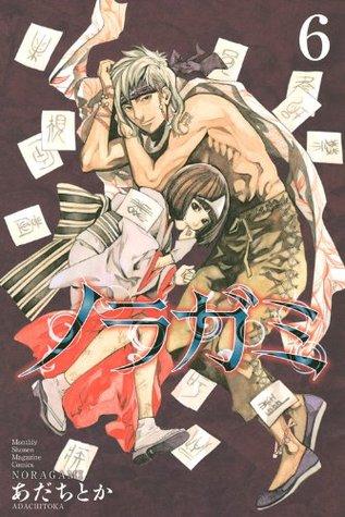 ノラガミ 6 [Noragami 6] (Noragami: Stray God, #6) Books
