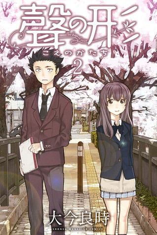 聲の形 2 [Koe no Katachi 2] (A Silent Voice, #2) Books