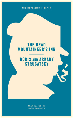 The Dead Mountaineer's Inn: One More Last Rite for the Detective Genre Books