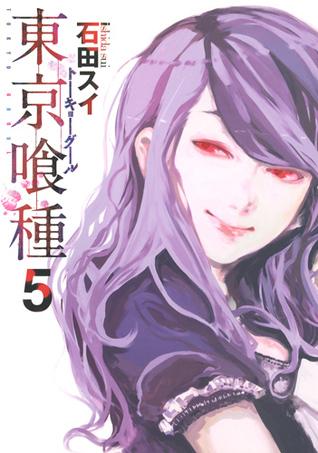 東京喰種トーキョーグール 5 [Tokyo Guru 5] (Tokyo Ghoul, #5) Books