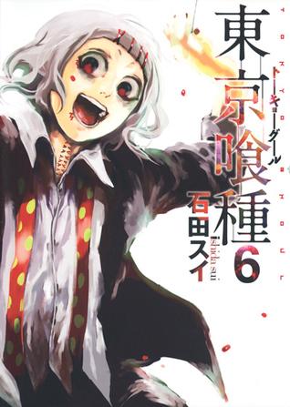東京喰種トーキョーグール 6 [Tokyo Guru 6] (Tokyo Ghoul, #6) Books