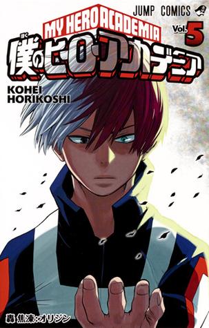 僕のヒーローアカデミア 5 [Boku No Hero Academia 5] (My Hero Academia, #5) Books