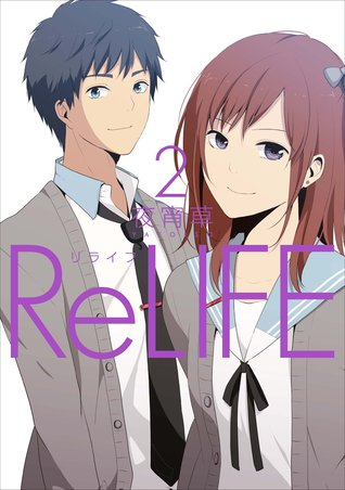 ReLIFE 2 (ReLIFE #2) Books