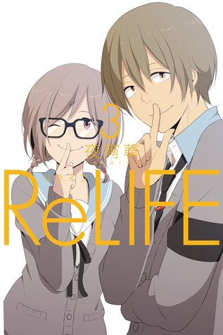 ReLIFE 3 (ReLIFE #3) Books