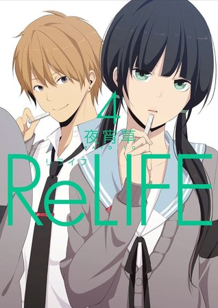 ReLIFE 4 (ReLIFE #4) Books