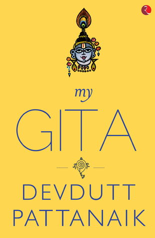 My Gita Books