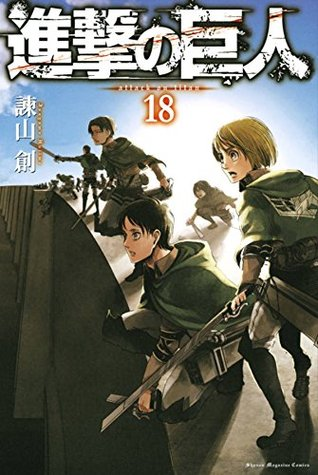 進撃の巨人 18 [Shingeki no Kyojin 18] (Attack on Titan, #18) Books