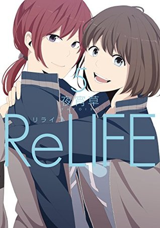 ReLIFE 5 (ReLIFE, #5) Books