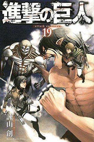 進撃の巨人 19 [Shingeki no Kyojin 19] (Attack on Titan, #19) Books